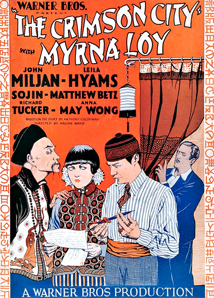 Crimson City 1928 Myrna Loy