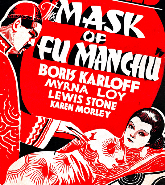 The Mask of Fu Manchu Karloff Myrna Loy