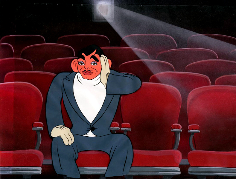 Clark Gable Disney 1936 cartoon
