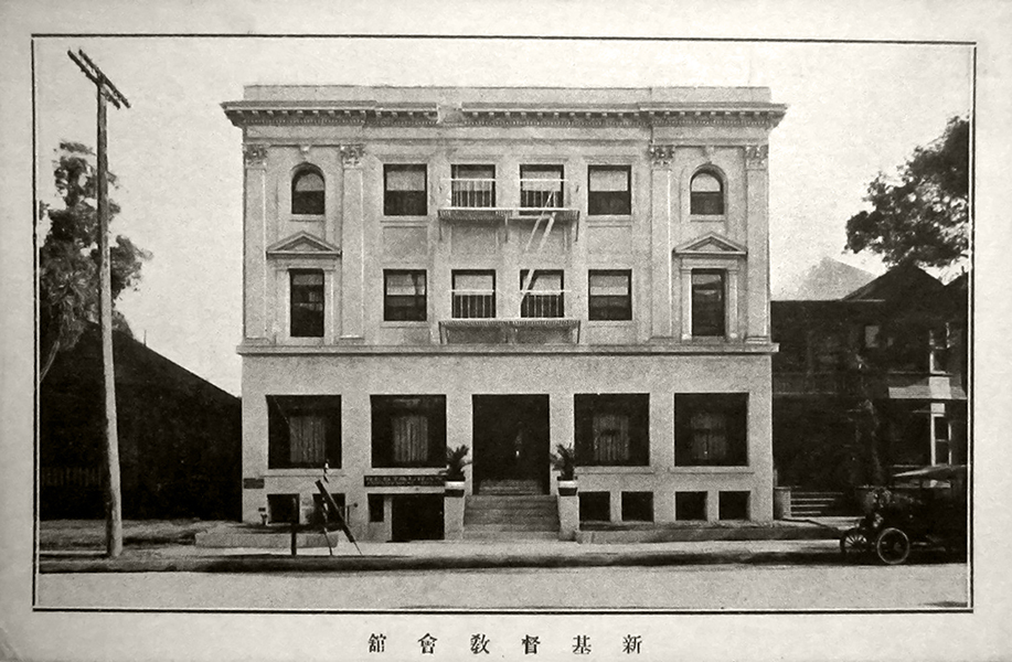 Japanese Christian Institute 1911