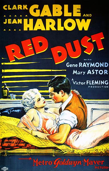Red Dust Jean Harlow Clark Gable 1932