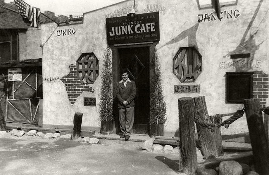 Chinese Junk Cafe