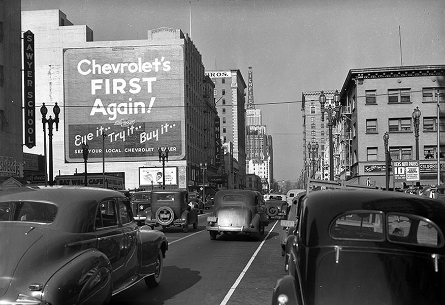 Flower and 8th Street 1939